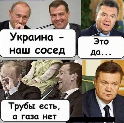 Фото приколы про политиков